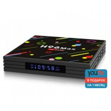 H96 Max H2 - Smart TV Box