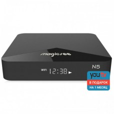 Magicsee N5 Android TV