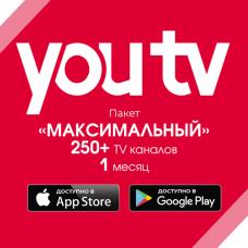 Тариф YouTV Максимальный 1 месяц