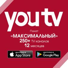 Тариф YouTV Максимальный 12 месяцев