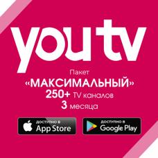 Тариф YouTV Максимальный 3 месяца