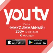 YouTV Максимальный 6 месяцев