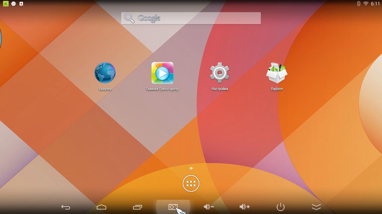 Интерфейс Android приставки CS918 Plus RK3288