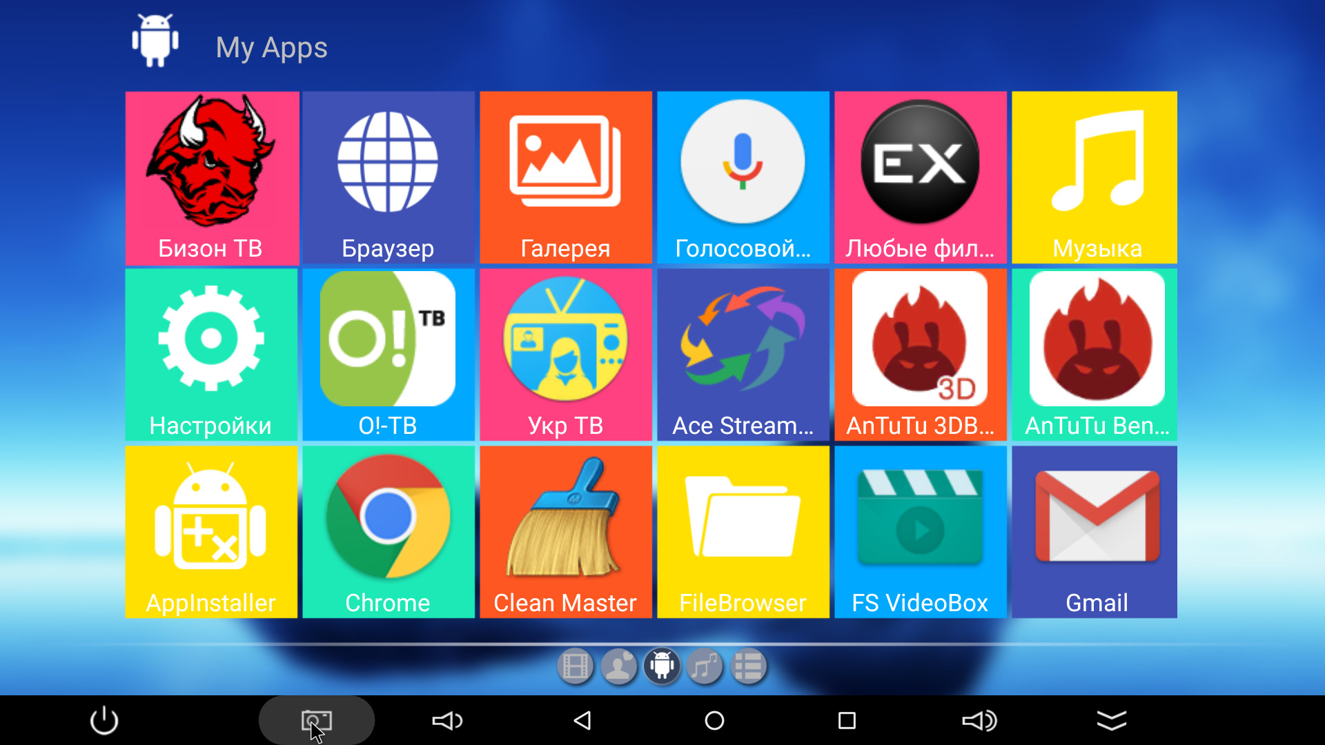 CS918S Android TV Box купить с OTT