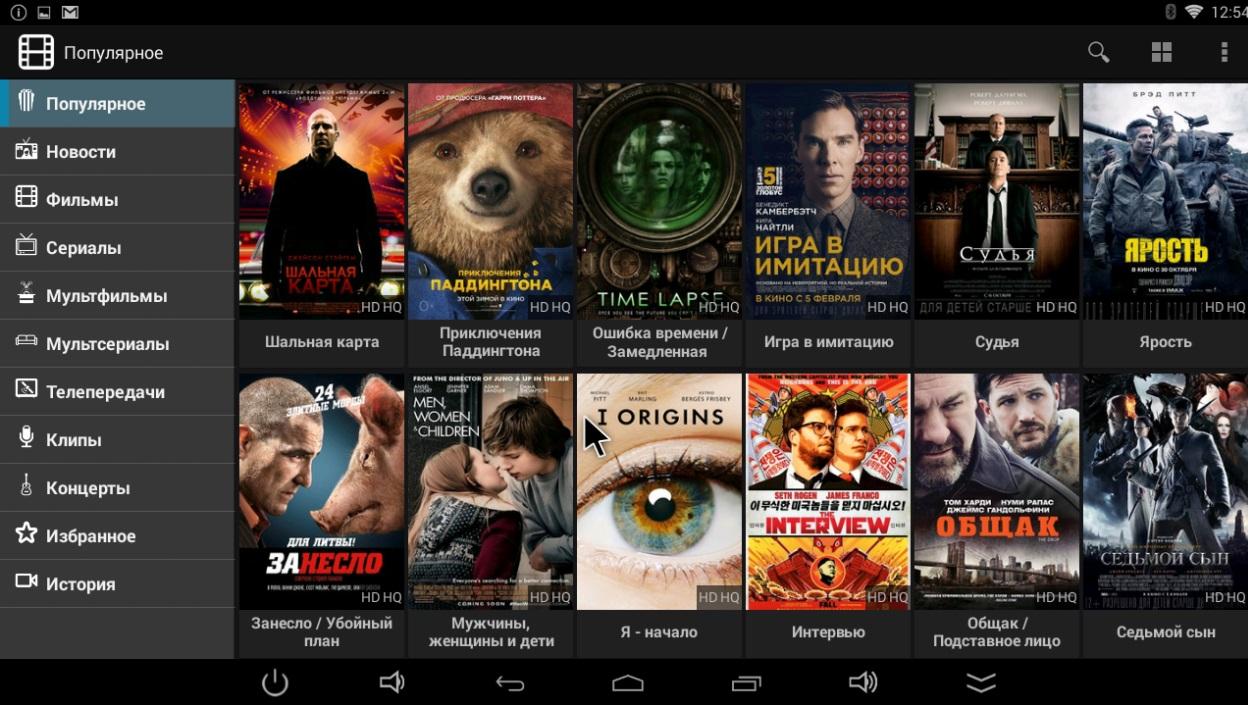 Приложение FS Videobox на приставке CS918 MK888b Q7 Android Smart TV Box