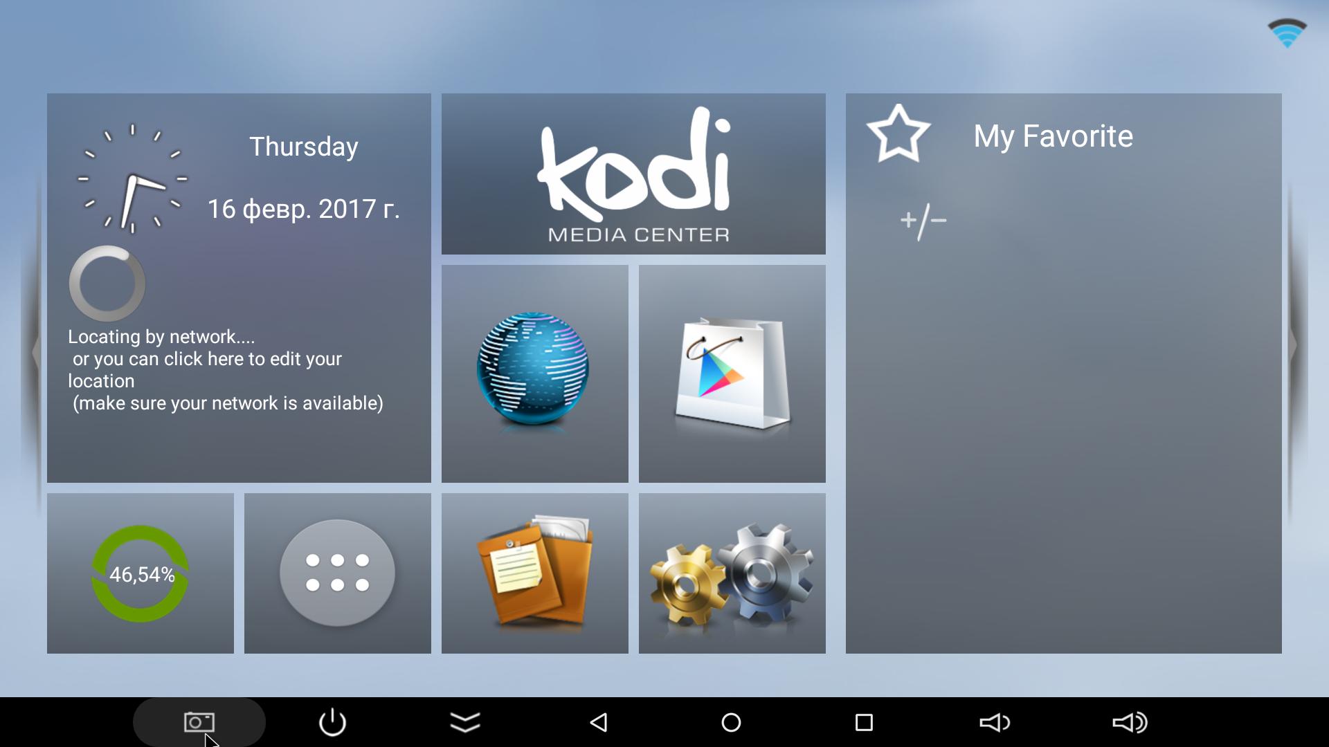 Интерфейс Android приставки R-TV Box K99